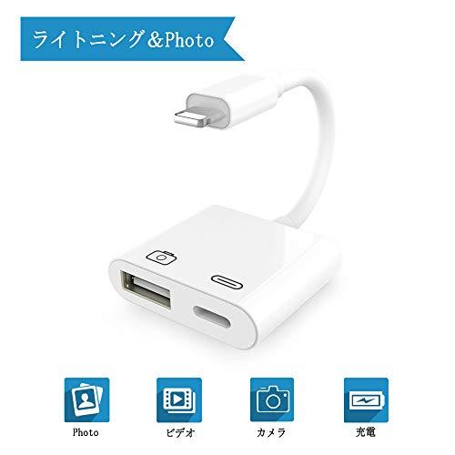 Lightning USB カメラアダプタ UWECAN iPhone/iPad専用 Lightning USB 3カメラアダプタ USBハブ キーボード接続可 OTG対応 アプリ不要 デジカメの写真/ビデオ アイフォン アイパッド 転送 iPhone X/8/7/6/iPadなど対応 ホワイト