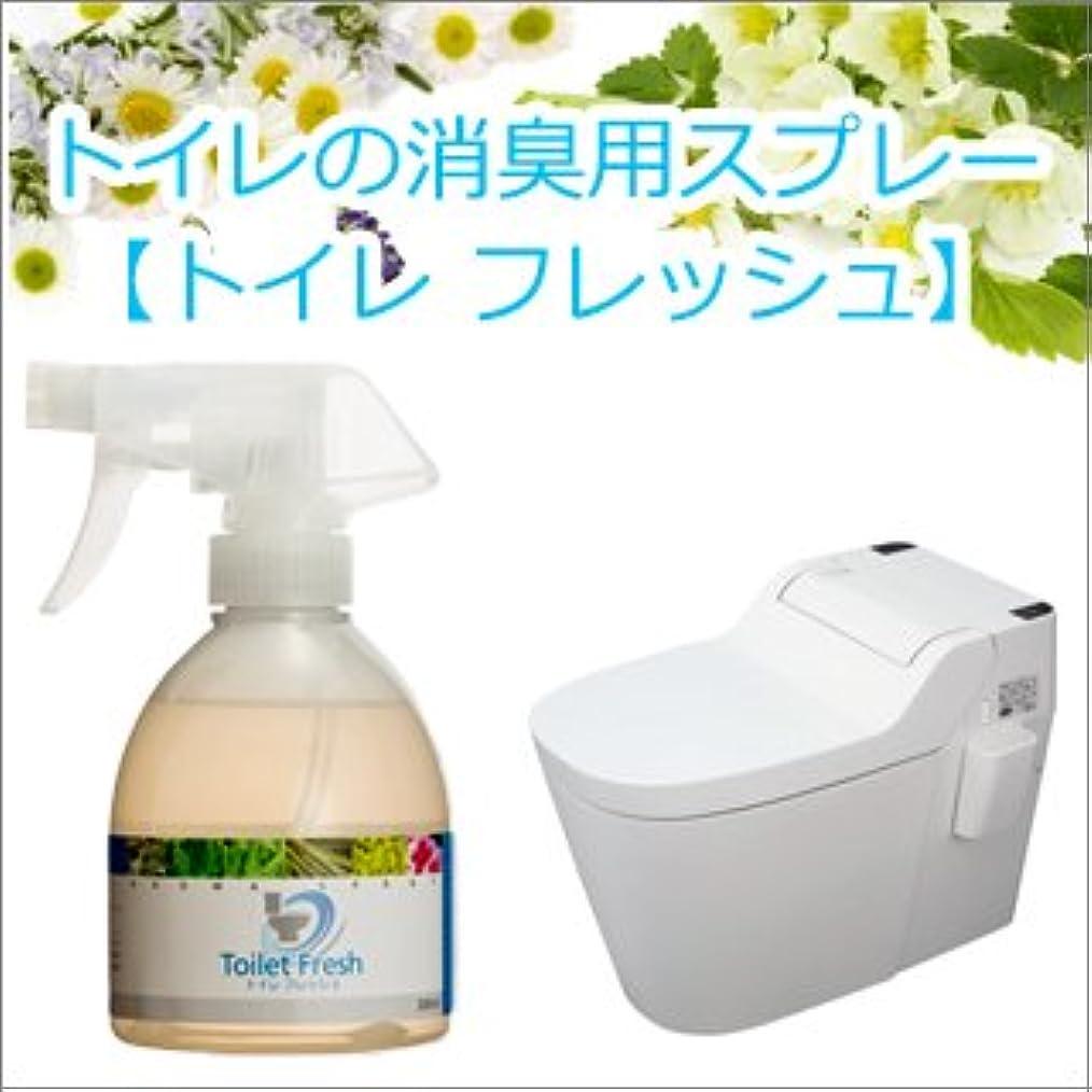 知人ボールオンス天然アロマのトイレ用消臭スプレー 【トイレ フレッシュ】 300ml