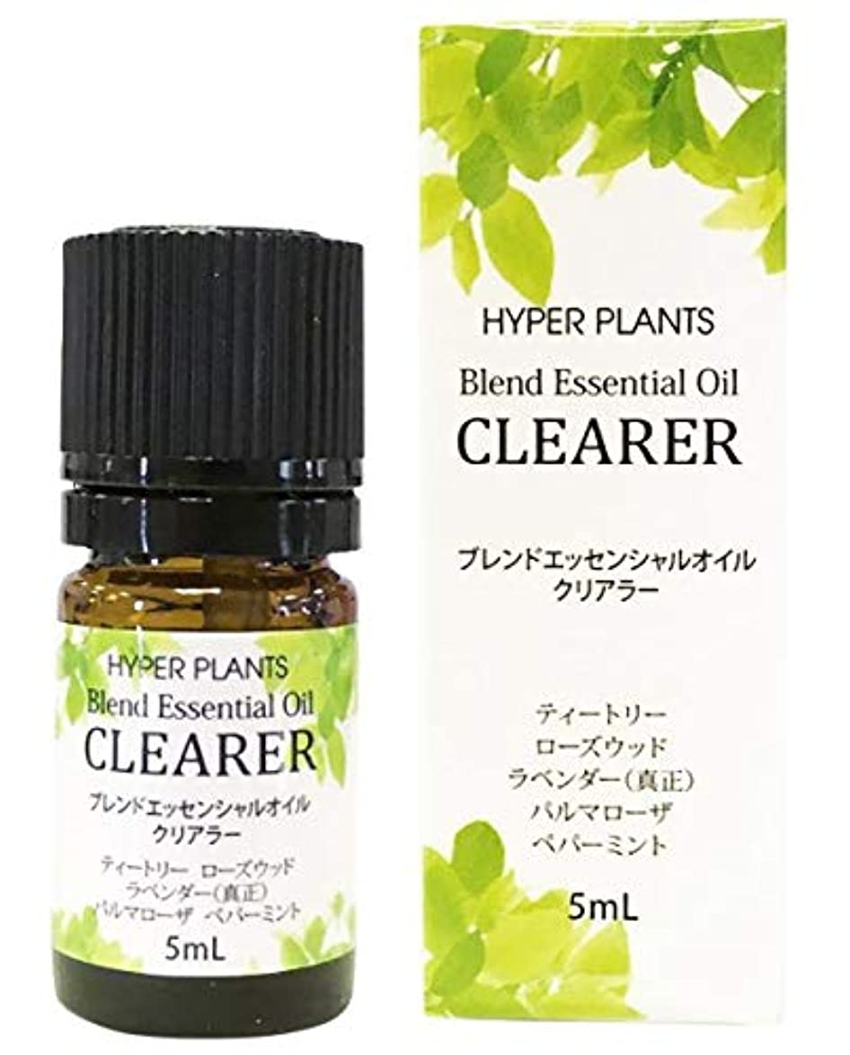 フォージ外観後ろにHYPER PLANTS ハイパープランツ ブレンドエッセンシャルオイル クリアラー 5ml