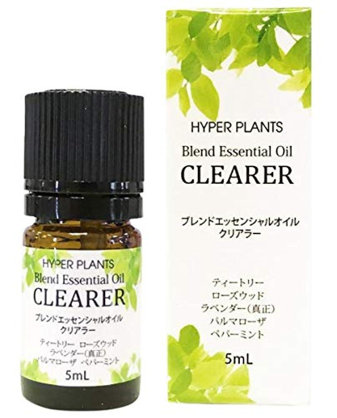 誰でも中級分泌するHYPER PLANTS ハイパープランツ ブレンドエッセンシャルオイル クリアラー 5ml