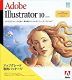 ILLUSTRATOR 10J FOR WIN UPGARDE版 画像