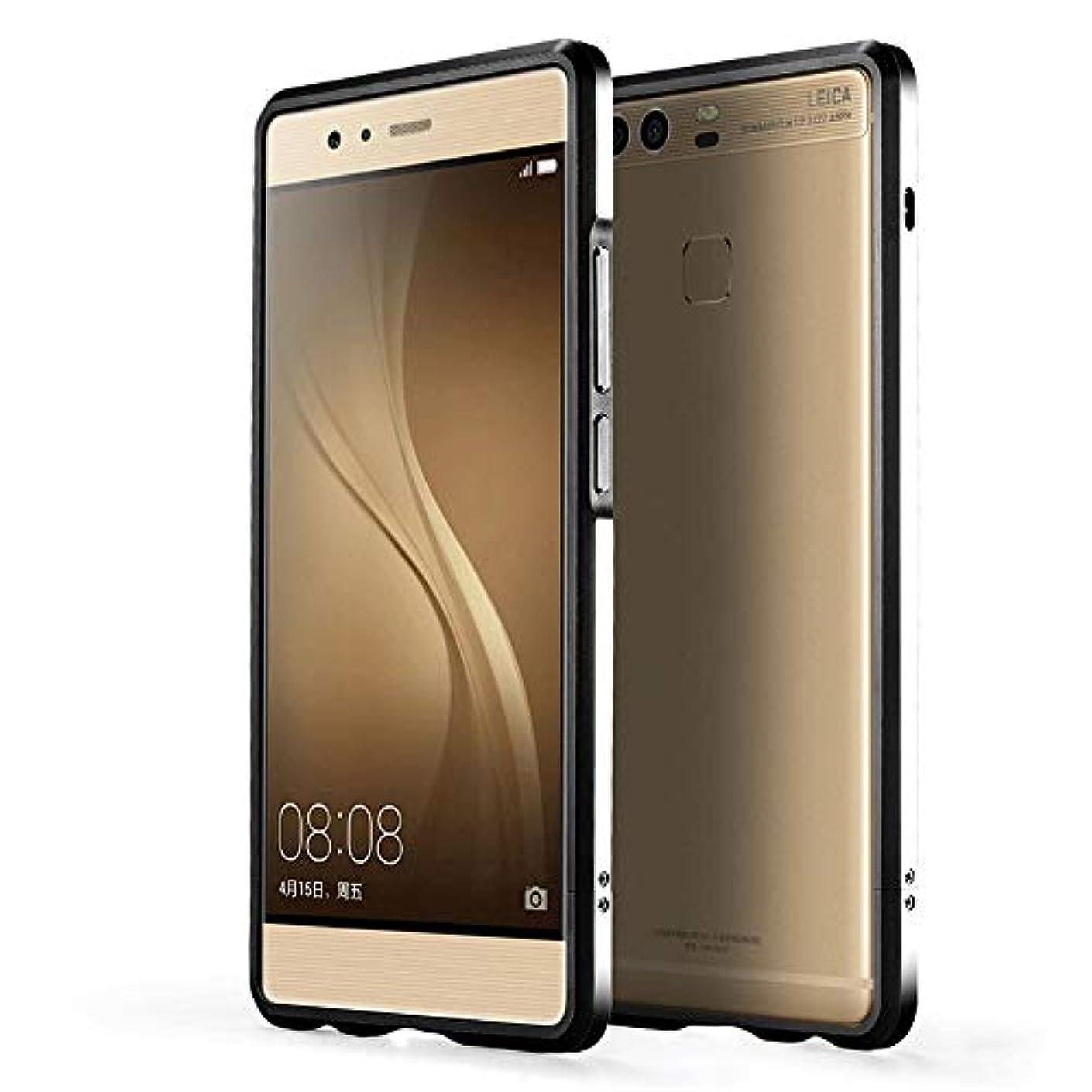 思いつくひらめきガムJicorzo - 小米科技4 4S 5ケースの場合はiphone 6 / 6SについてOPPO R9 / R9 PlusのソニーZ3のための超薄い金属バンパーアルミフレームカバーをハイライト