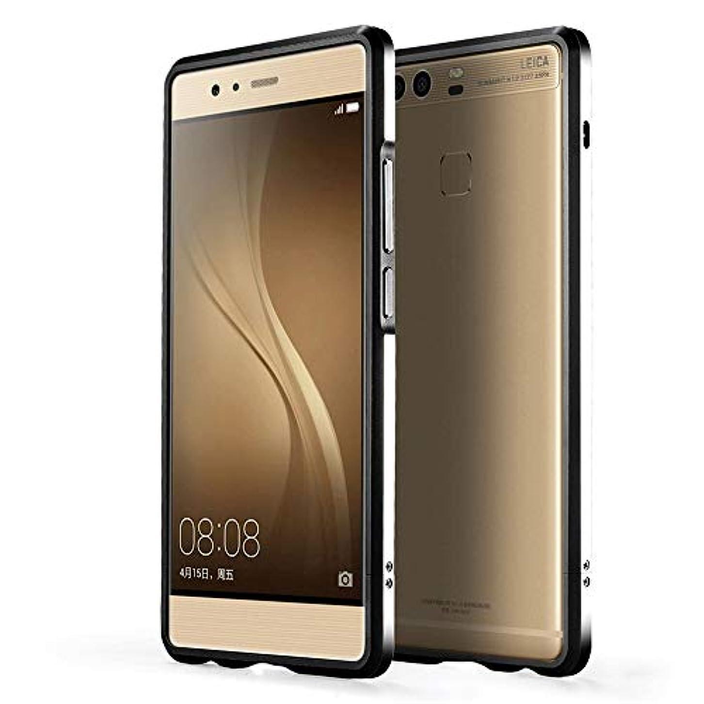 異邦人指標アコードJicorzo - 小米科技4 4S 5ケースの場合はiphone 6 / 6SについてOPPO R9 / R9 PlusのソニーZ3のための超薄い金属バンパーアルミフレームカバーをハイライト