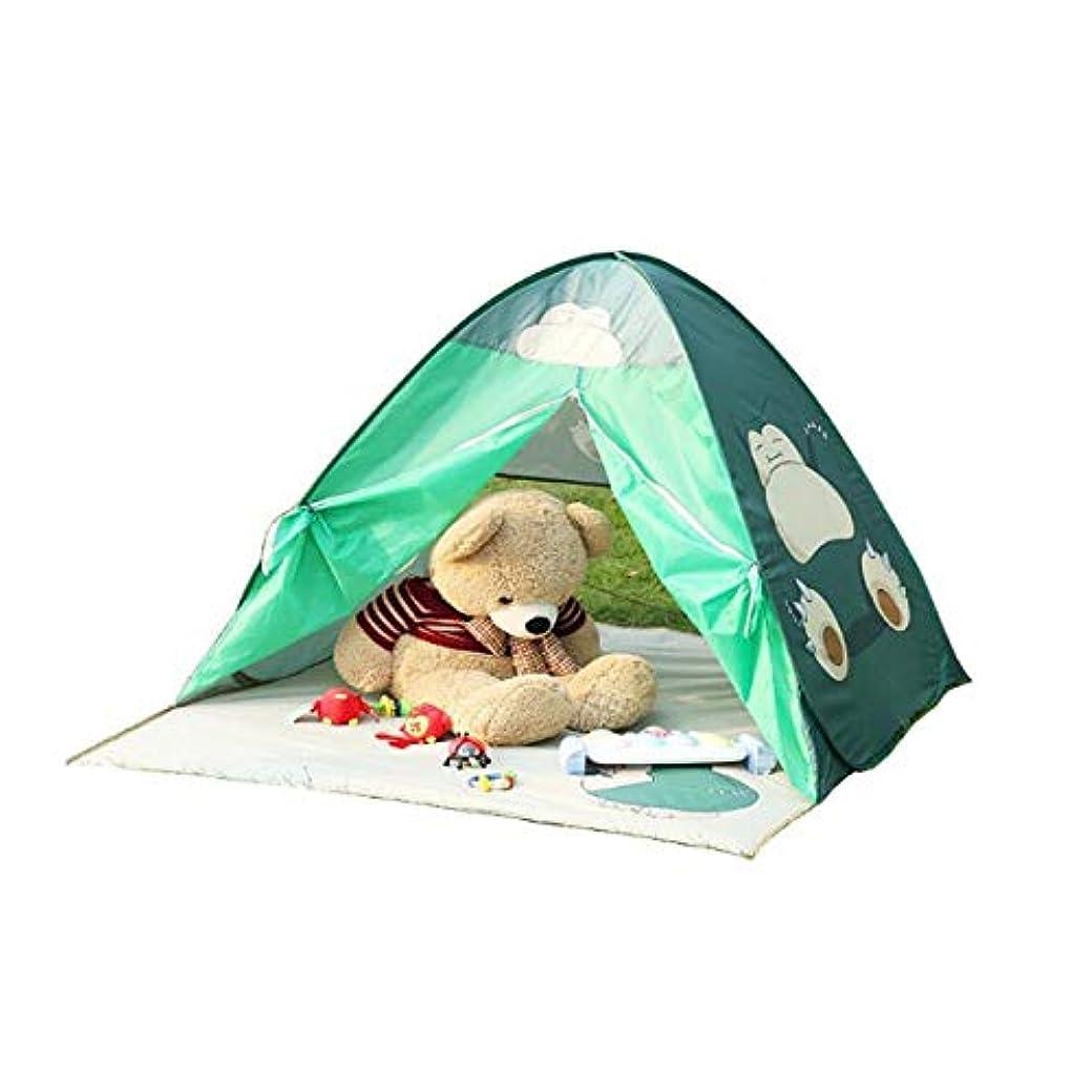 会計くつろぎ寛大なテント、日焼け止め漫画の速度の開いた屋外のテント、2人の子供のゲームの野外活動のために適した、140 * 120 * 160 cm