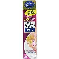 小林製薬 薬用ケシミンクリーム 30g入×5個セット
