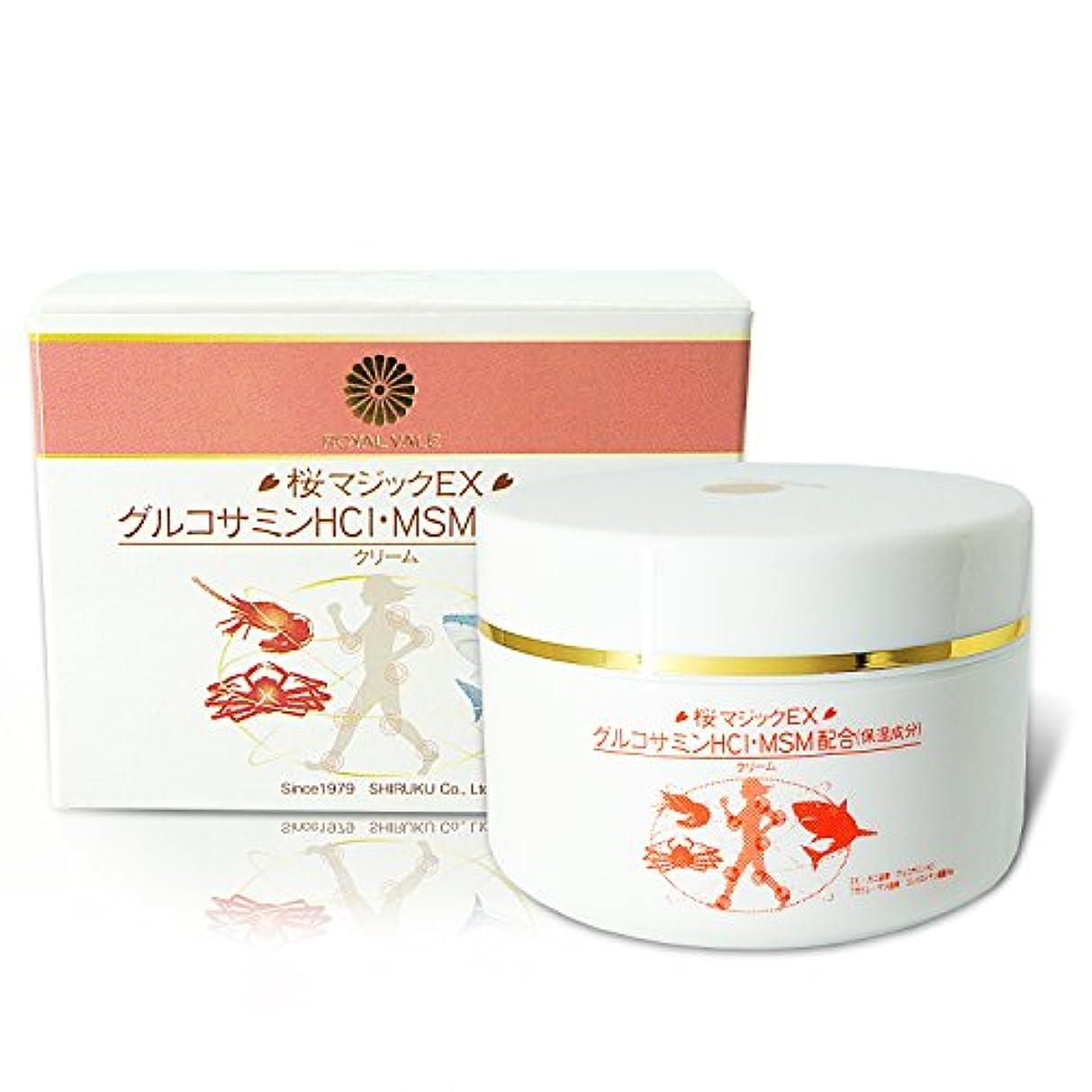 スクラップシリアルグリル桜マジックEXクリ-ム