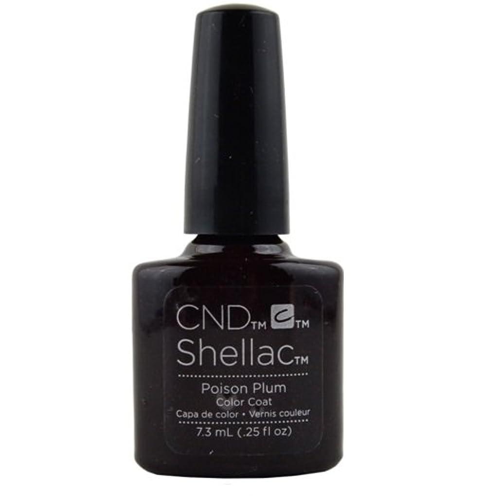 バーベキューのど読み書きのできないCND Shellac Gel Polish - Poison Plum - 0.25oz / 7.3ml