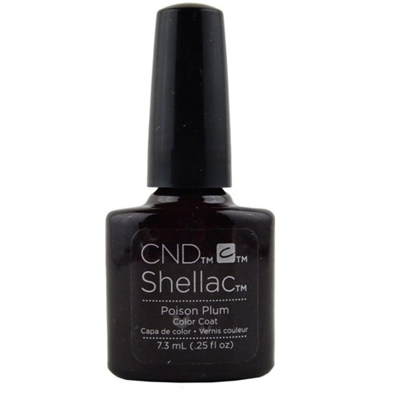 事実上体系的に暴露するCND Shellac Gel Polish - Poison Plum - 0.25oz / 7.3ml