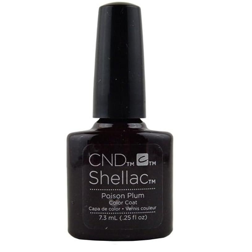 静脈理由寝具CND Shellac Gel Polish - Poison Plum - 0.25oz / 7.3ml