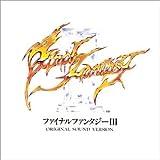 「ファイナルファンタジー3」オリジナル・サウンド・ヴァージョン 画像