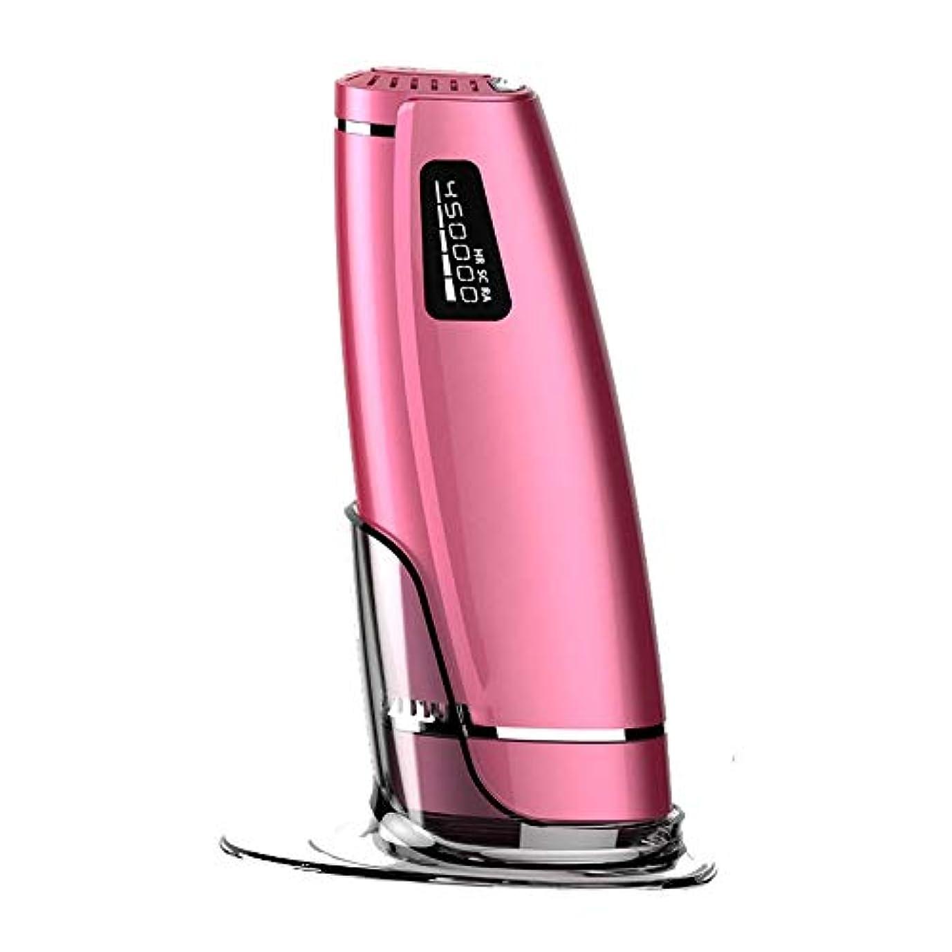 やりすぎ家庭グリップ携帯用永久的な毛の除去剤、ピンク、デュアルモード、自動痛みのない毛の除去剤、5スピード調整、サイズ20.5 X 4.5 X 7 Cm 髪以外はきれい (Color : Pink)
