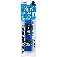 ぺんてる シャープペン芯 アイン芯 シュタイン 0.5mm HB XC275-HB 5個