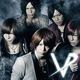 REAL / ViViD