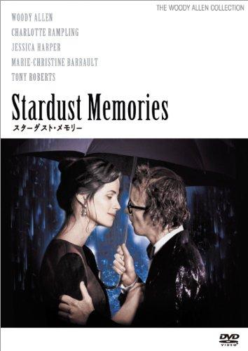 スターダスト・メモリー [DVD]の詳細を見る