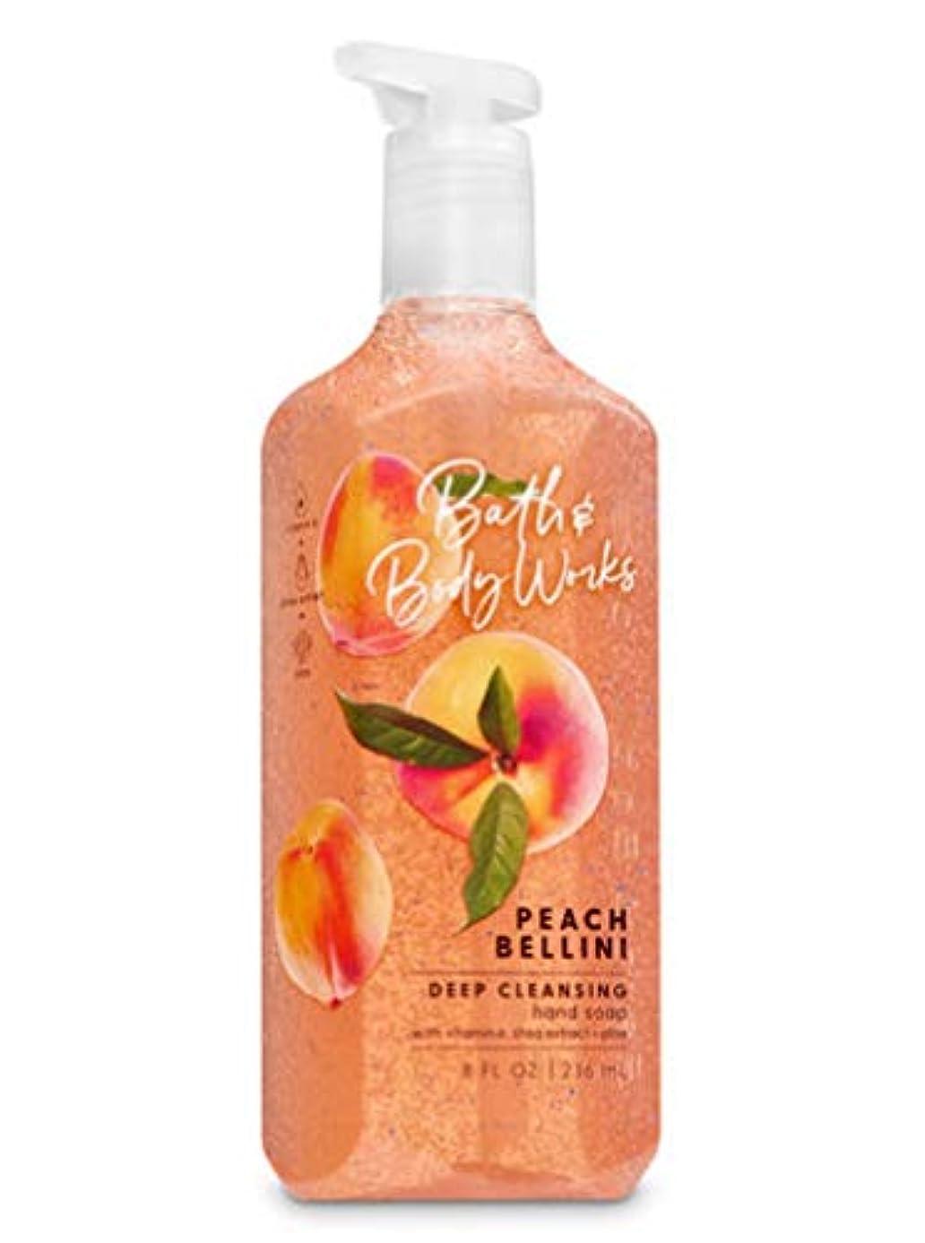 無効にするハイキング追い払うバス&ボディワークス ピーチベリーニ ディープクレンジングハンドソープ Peach Bellini Deep Cleansing Hand Soap