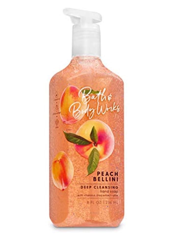 下品限界抜け目のないバス&ボディワークス ピーチベリーニ ディープクレンジングハンドソープ Peach Bellini Deep Cleansing Hand Soap