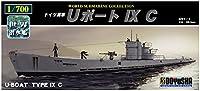童友社 1/700 世界の潜水艦シリーズ No.7 ドイツ海軍 Uボート IXC プラモデル