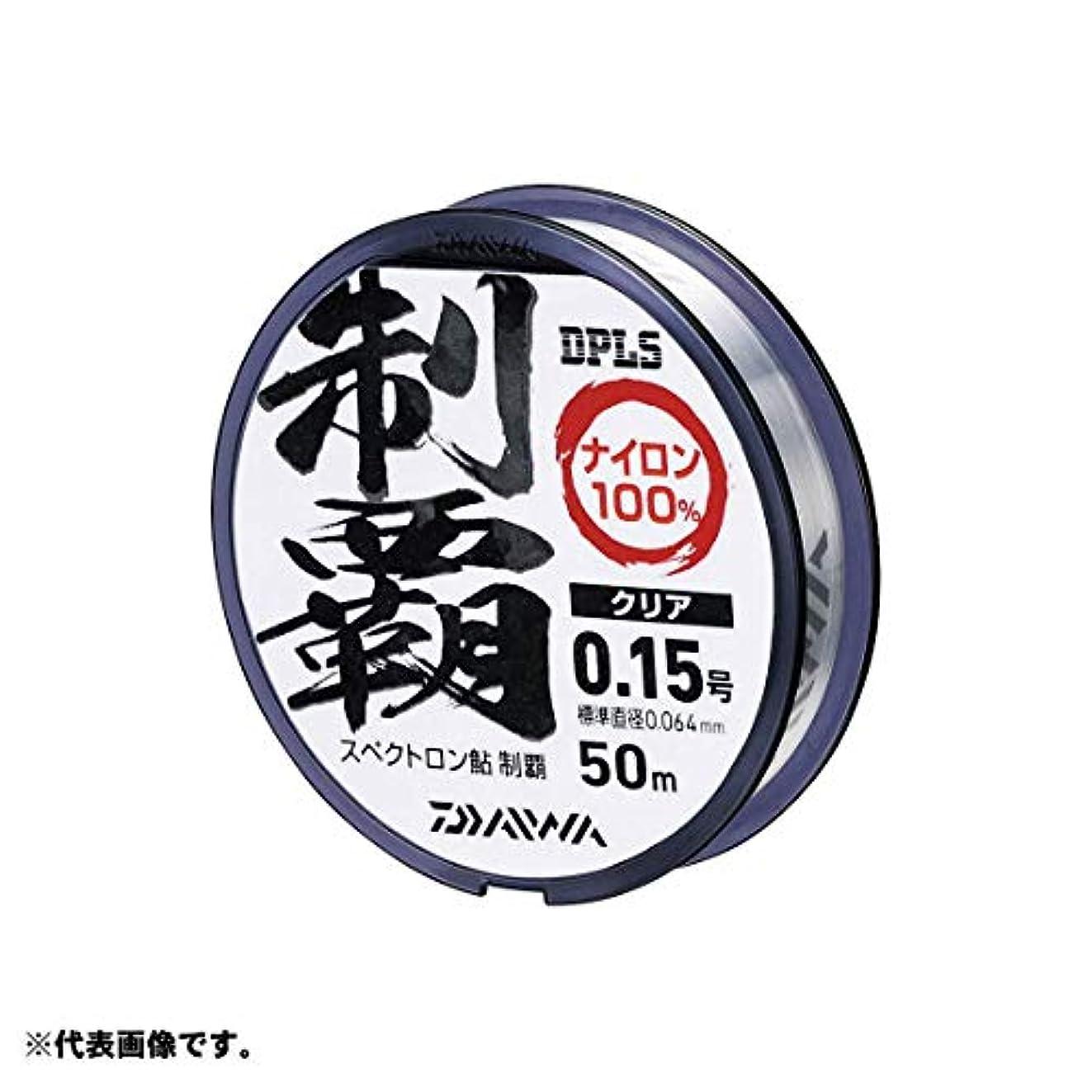 辛い多様体詩ダイワ(Daiwa) ナイロンライン スペクトロン鮎 制覇 50m 0.4号 クリアー