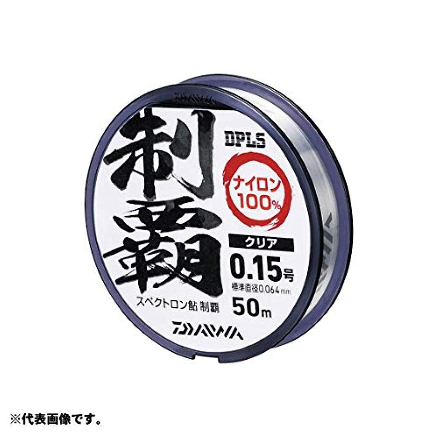 凍った規定高架ダイワ(Daiwa) ナイロンライン スペクトロン鮎 制覇 50m 0.25号 クリアー