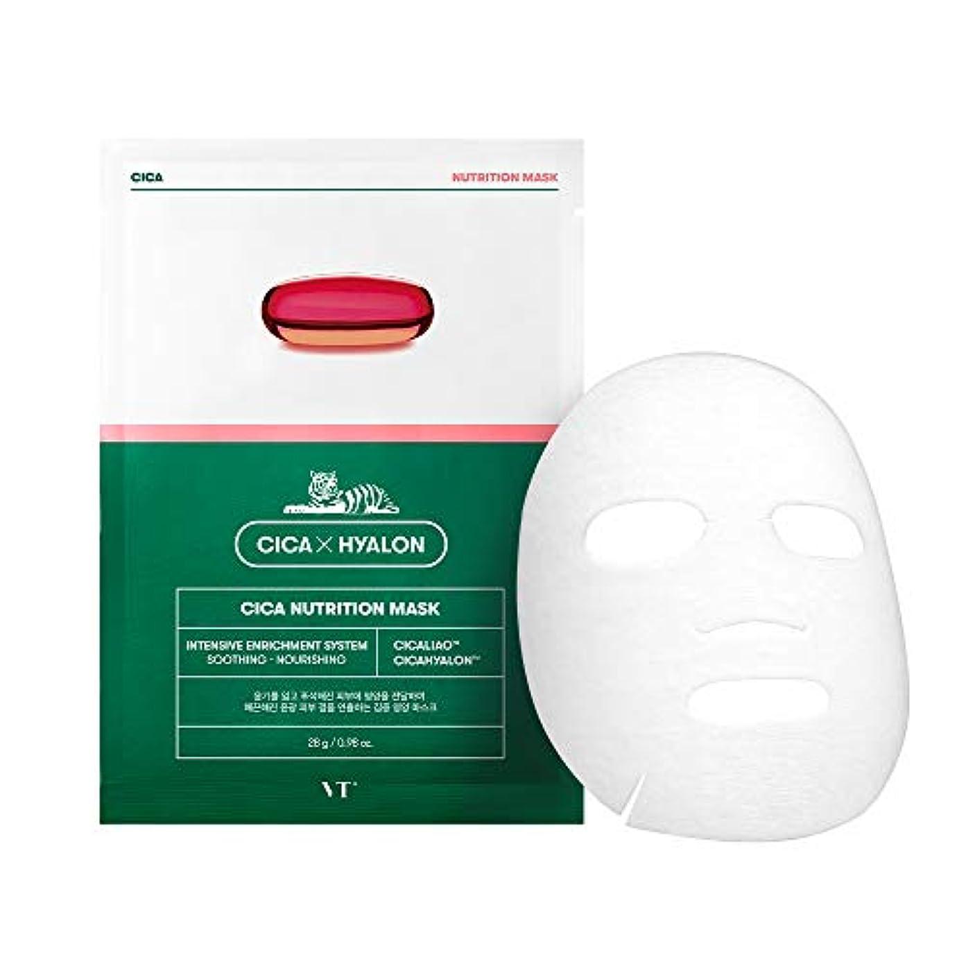 実証する嵐の遺体安置所VT CicaxHyalon Cica栄養マスク28gx6P 韓国の有名化粧品ブランドの人気マスクパック水分補給肌の保湿スキンケア