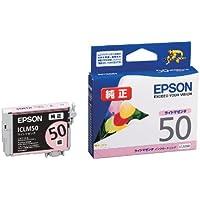 EPSON 純正インクカートリッジ  ICLM50 ライトマゼンタ(目印:風船)
