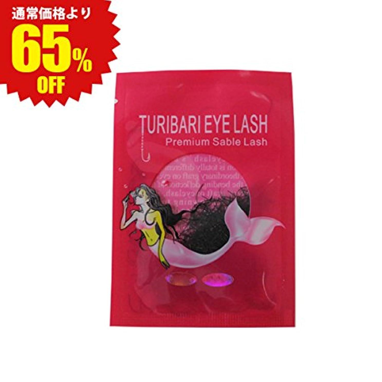 シンカンまもなくトロイの木馬まつげエクステ TURIBARI(ツリバリ) 0.5g マツエク (0.10mm 13mm)