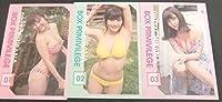 橘花凛 BOX限定カード 全3枚