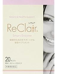 ReClair(レクレア) 5箱セット (2g×20本)