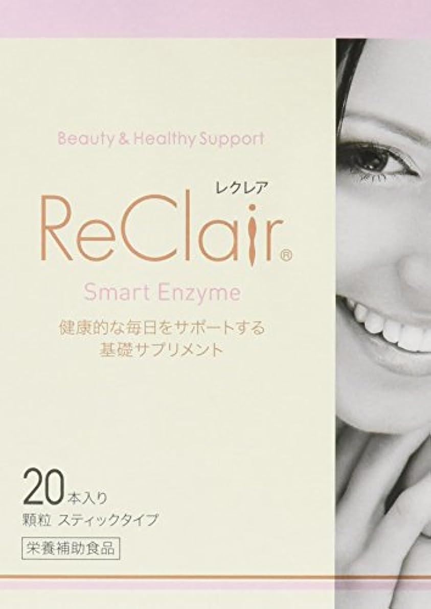 注文告白宇宙ReClair(レクレア) 5箱セット (2g×20本)