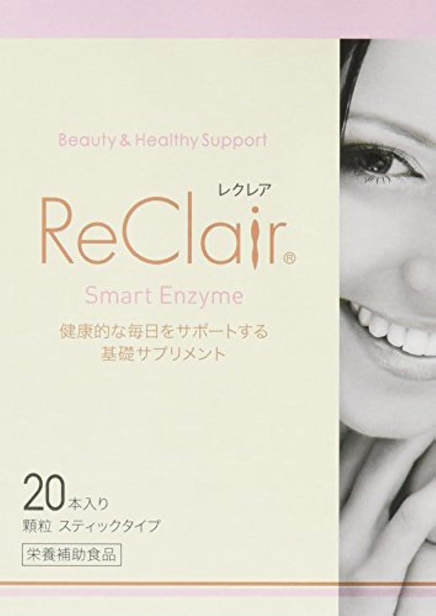 離婚ズボン計画ReClair(レクレア) 5箱セット (2g×20本)