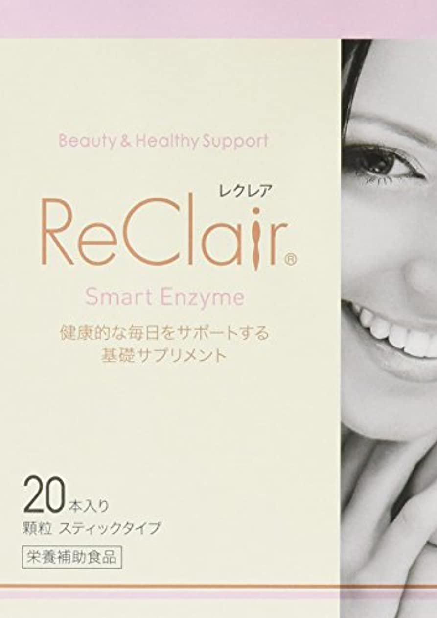 文庫本玉ねぎ禁止ReClair(レクレア) 5箱セット (2g×20本)