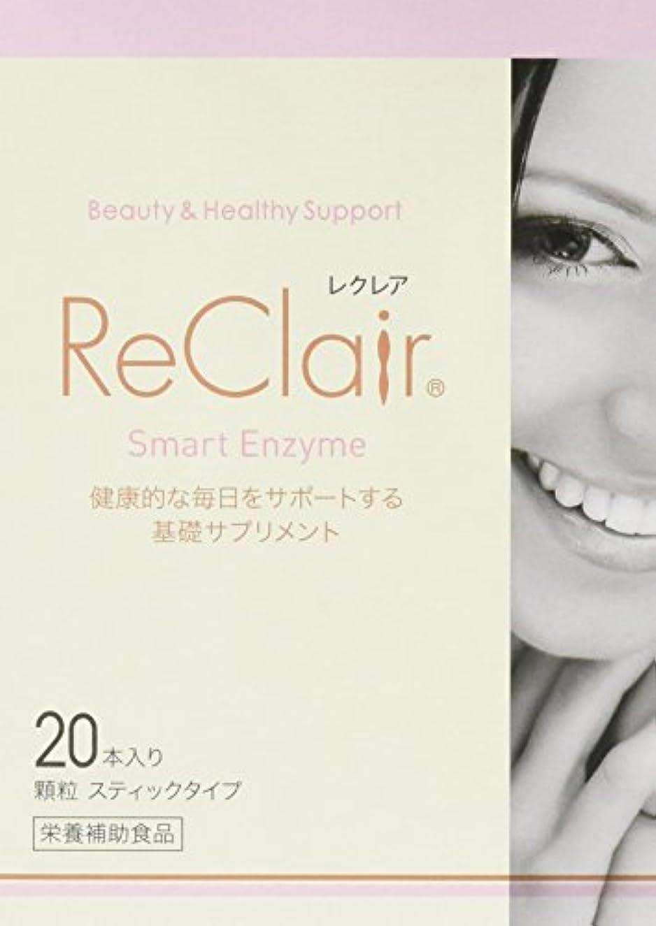 性能降雨有効ReClair(レクレア) 5箱セット (2g×20本)