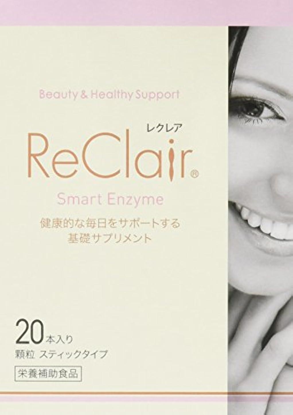 一般化する掻く半円ReClair(レクレア) 5箱セット (2g×20本)