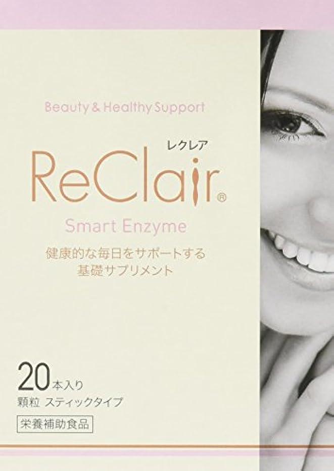 言い聞かせる復活満足ReClair(レクレア) 5箱セット (2g×20本)