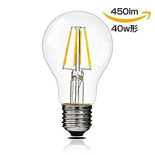 クリア電球 40W形相当 E26口金 フィラメント 4W 電球色 450lm クリアタイプ エジソンランプ LEDクリア電球 LED電球 A60 E26 360度発光 【1個入り】