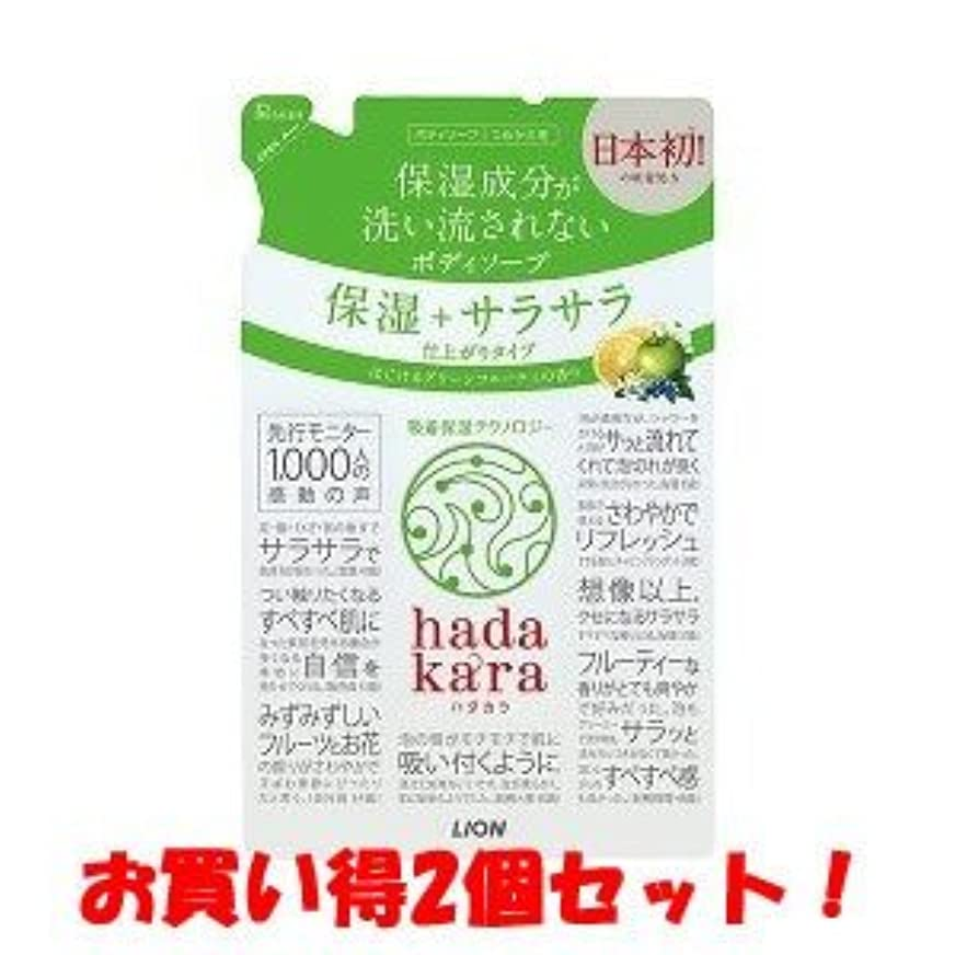 リテラシー再生可能チラチラする(2017年新商品)(ライオン)hadakara(ハダカラ) ボディソープ 保湿+サラサラ仕上がりタイプ グリーンフルーティの香り つめかえ用 340ml(お買い得2個セット)