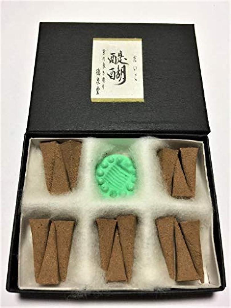 信号高度な道徳の醍醐(だいご)15ケ入り 天然材料のみで作ったお香 化学物質、無添加のお香