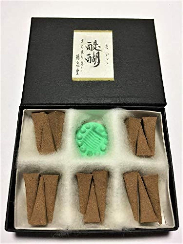 振る舞いうぬぼれ人に関する限り醍醐(だいご)15ケ入り 天然材料のみで作ったお香 化学物質、無添加のお香
