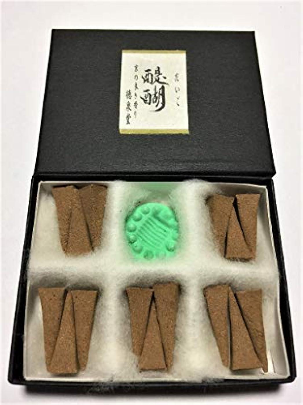 最愛の苦いきらめく醍醐(だいご)15ケ入り 天然材料のみで作ったお香 化学物質、無添加のお香