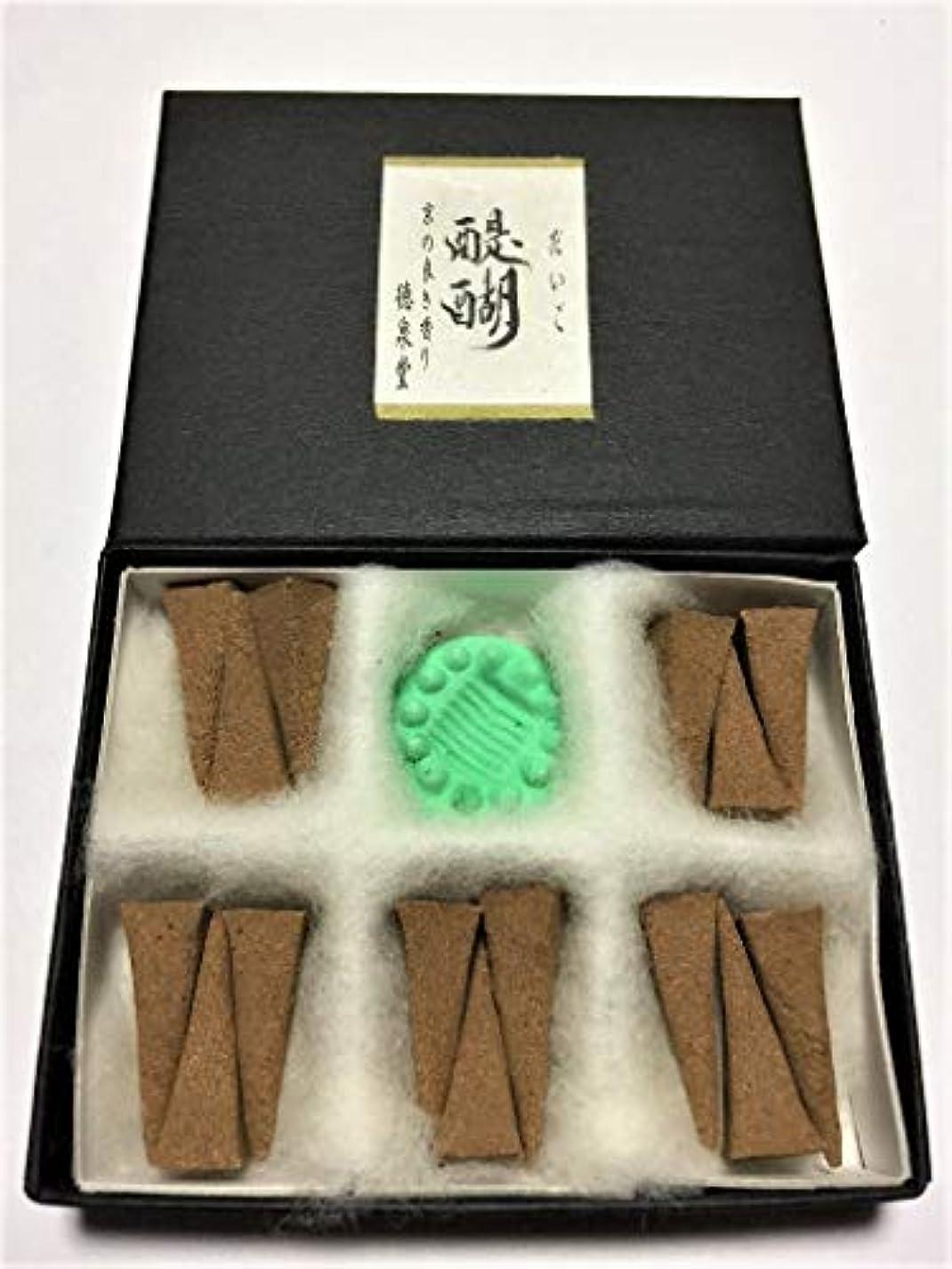 わかりやすい変化するアプライアンス醍醐(だいご)15ケ入り 天然材料のみで作ったお香 化学物質、無添加のお香
