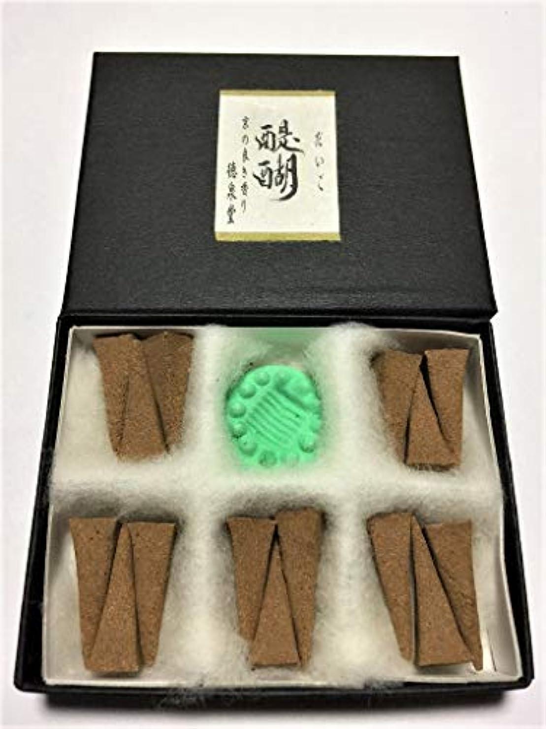 通路孤独ナラーバー醍醐(だいご)15ケ入り 天然材料のみで作ったお香 化学物質、無添加のお香