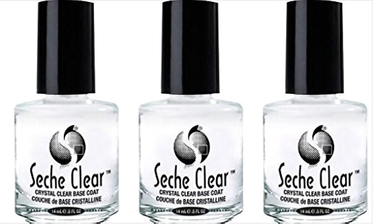 涙のぞき穴仮定する(3 Pack) SECHE Crystal Clear Base Coat (並行輸入品)