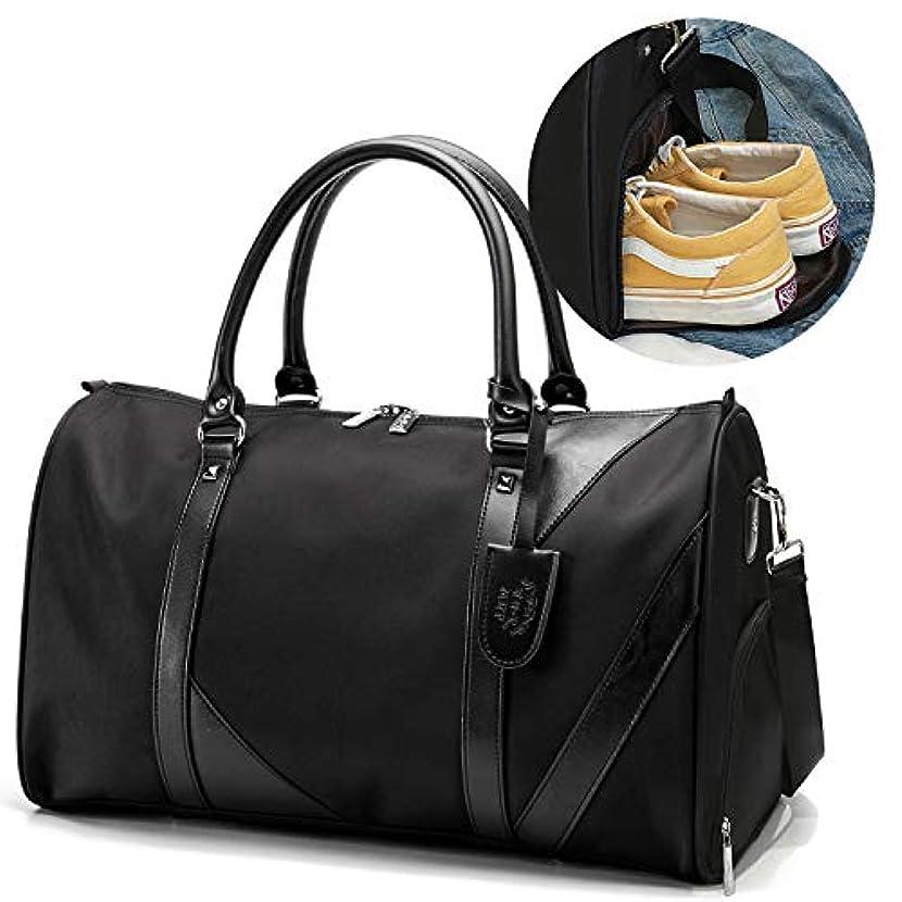 はがき胆嚢こっそり[TcIFE]ボストンバッグ レディース メンズ スポーツダッフルバッグ ガーメントバッグ 大容量 修学 旅行トラベルバッグ シューズ収納バッグ
