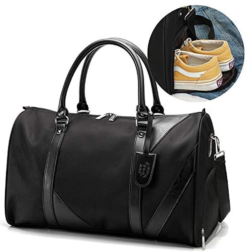 投獄処理トランスミッション[TcIFE]ボストンバッグ レディース メンズ スポーツダッフルバッグ ガーメントバッグ 大容量 修学 旅行トラベルバッグ シューズ収納バッグ