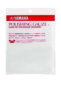 YAMAHA ポリシングガーゼ PGL2