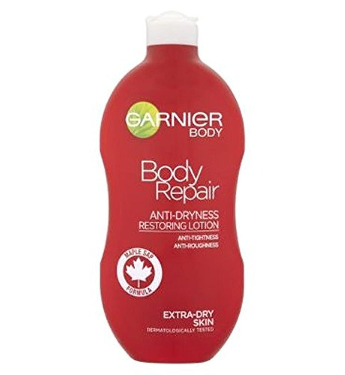 誕生エネルギー紛争Garnier Body Repair Lotion Maple Syrup 400ml - ガルニエボディリペアローションメープルシロップ400ミリリットル (Garnier) [並行輸入品]