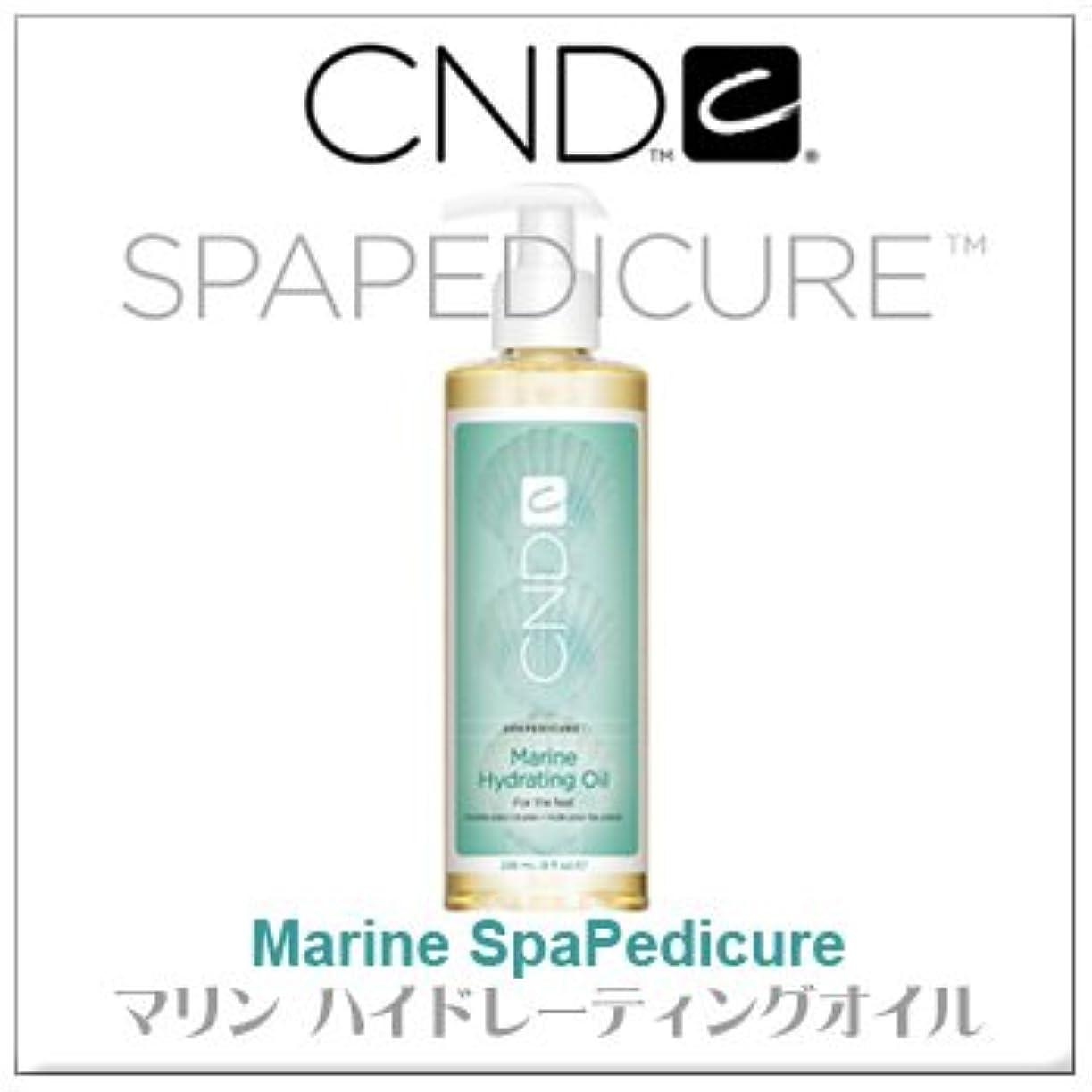 優雅品種したいCND (シーエヌデー) マリン ハイドレーティングオイル フットケア マッサージオイル