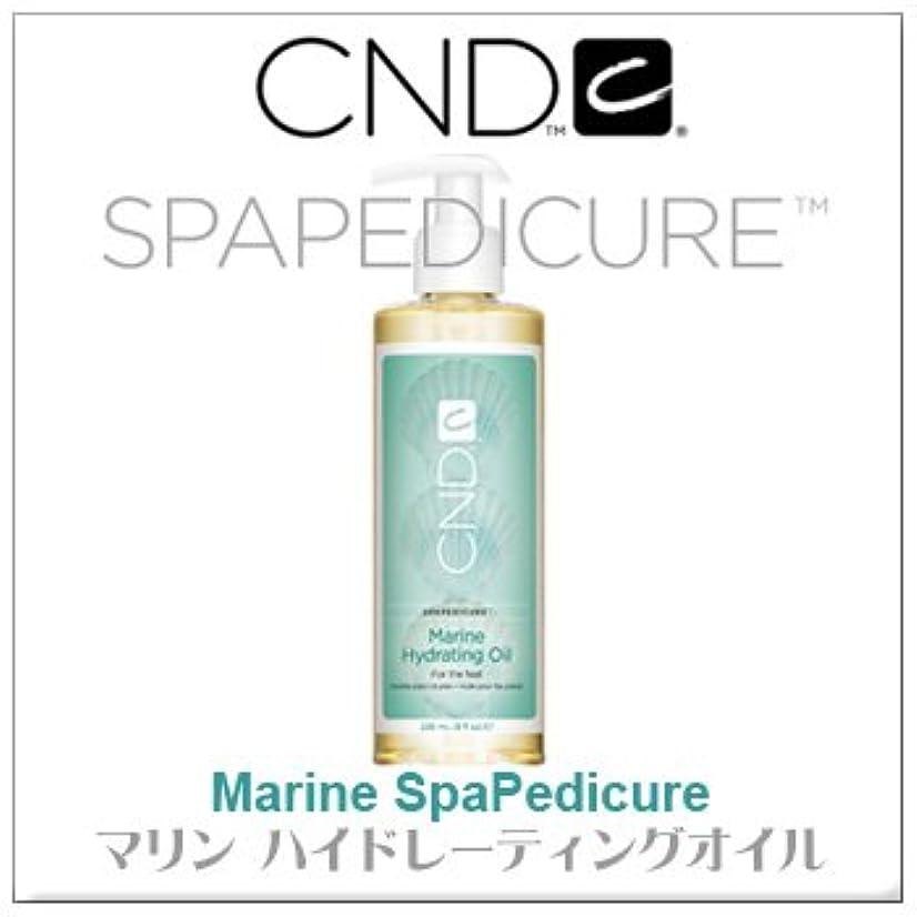 夢マイクロ遊具CND (シーエヌデー) マリン ハイドレーティングオイル フットケア マッサージオイル