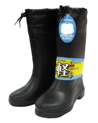 ミタニ 超軽量長靴 HOPPER 01 (ブラック) M (25~26cm)