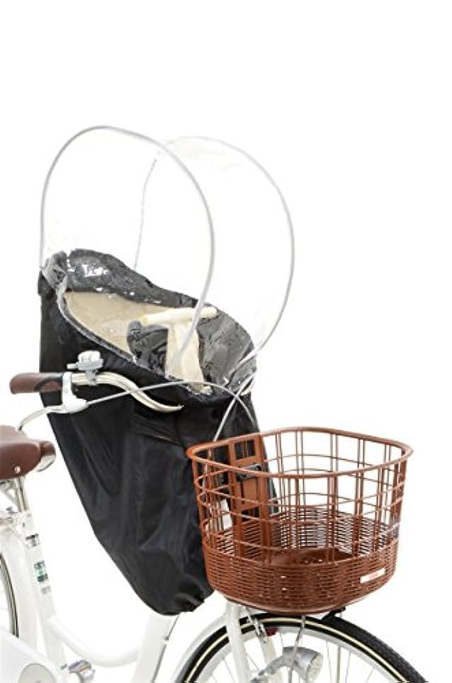 ニュージーランド盲信気難しいOGK技研 まえ子供のせ用ソフト風防レインカバー RCF-003 専用袋付